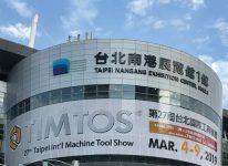 Выставка TIMTOS 2019 фото